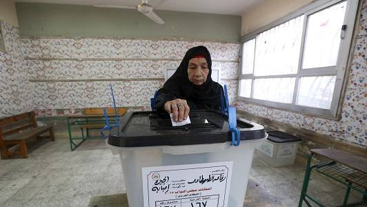 egypt woman vote