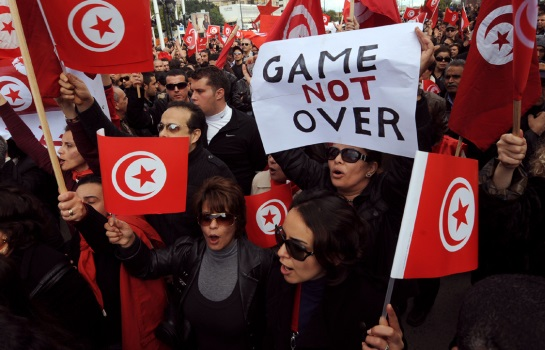 tunisia game not over