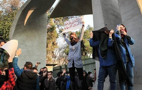 iran tehran demonstrations