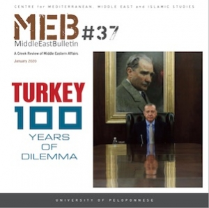 Turkey: 100 years of dilemma | Middle East Bulletin 37