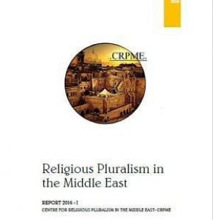 CRPME Report on Religious Pluralism in the Middle East | No.1