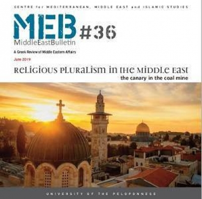Religious Pluralism in the Middle East: the Canary in the Coal Mine | Middle East Bulletin 36