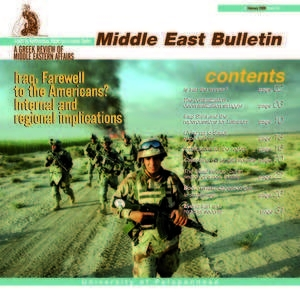 Iraq: Farewell to the Americans? Internal and Regional Implications | Middle East Bulletin 14