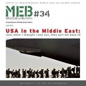 USA in the Middle East: Just when I thought I was out, they pull me back in | Middle East Bulletin 34
