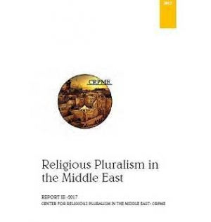 CRPME Report on Religious Pluralism in the Middle East | No.3