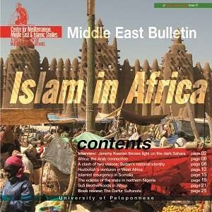 Islam in Africa | Middle East Bulletin 17
