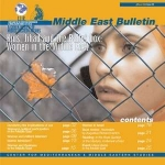 Kids, Jihad and the Ballot box: Women in the Middle East  | Middle East Bulletin 10