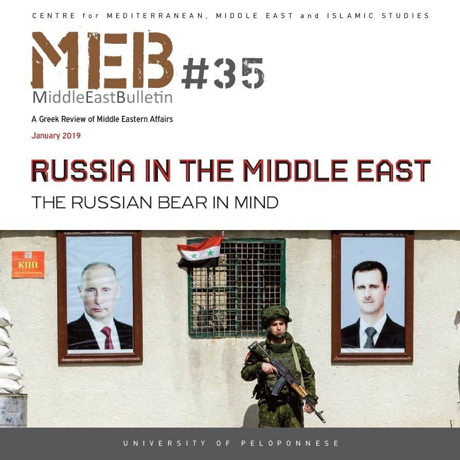 IRussia in the Middle East: The Russian Bear in Mind | Middle East Bulletin 35